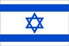 gold4cash israel